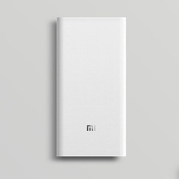 Xiaomi Mi Power Bank 2C 20000 mAh Белый